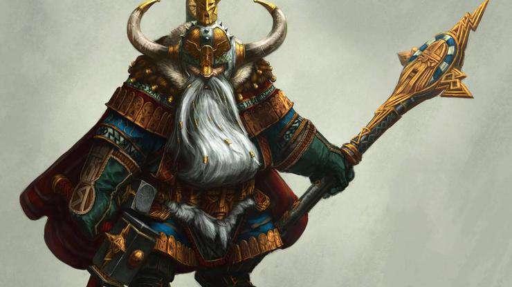 horned_dwarf