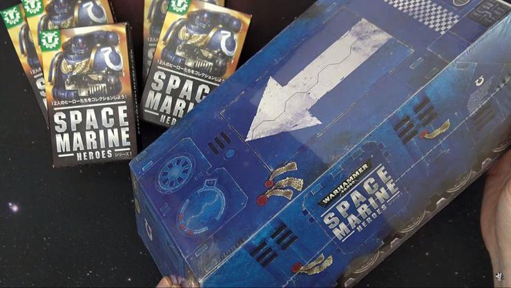 Japan Space Marine Heroes