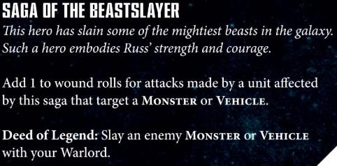 SW warlord trait 2