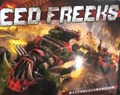 orks speed freaks