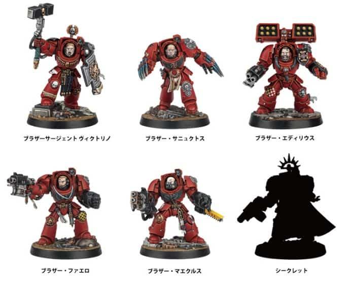 SM-heroes-2.jpg