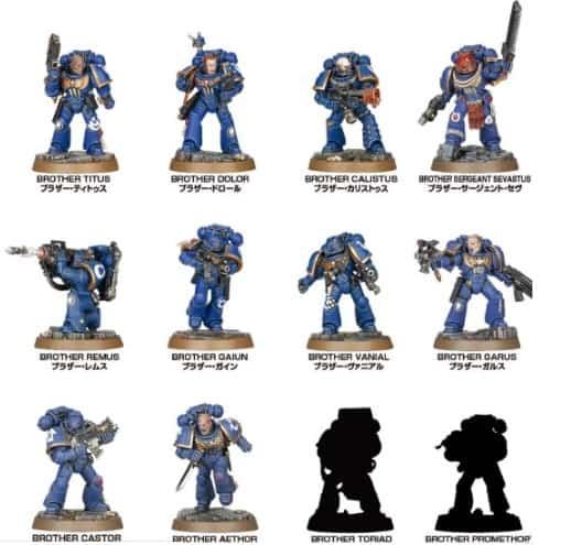 space marine heroes line 1